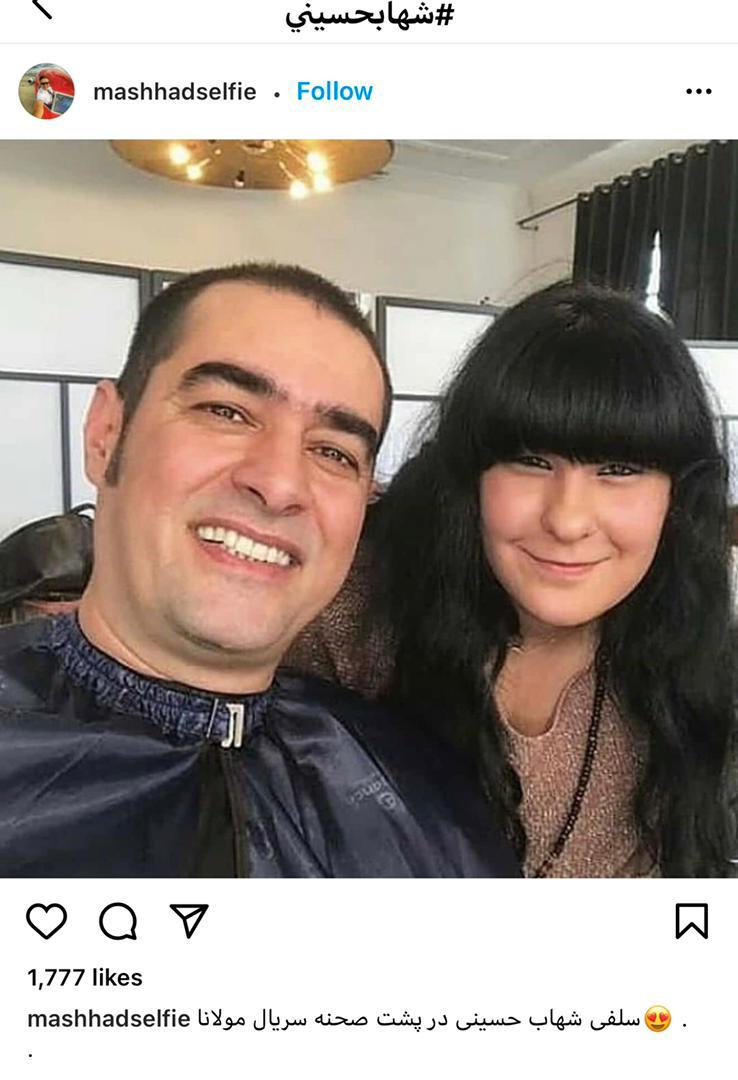 شهاب+حسینی+شمانیوز