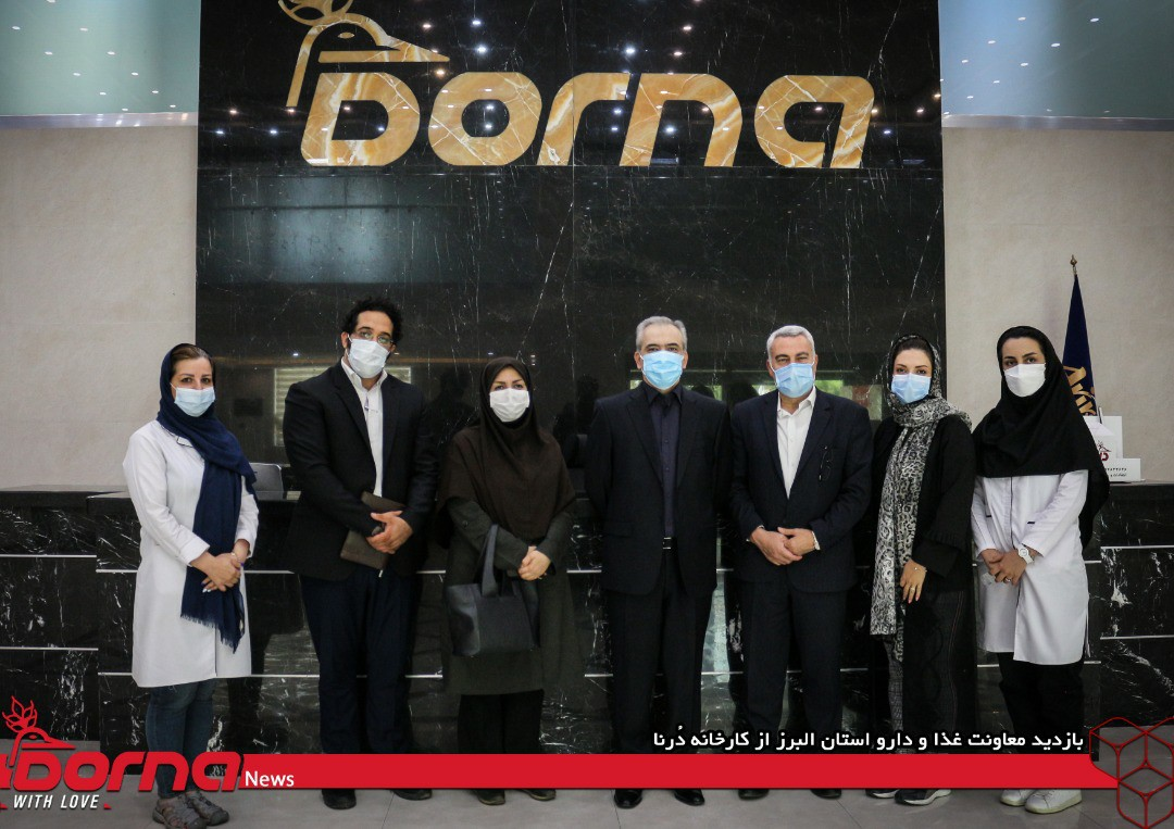 بازدید معاونت محترم غذا و دارو استان البرز از کارخانه صنایع غذایی درنا (3)