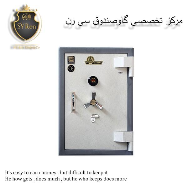 1397070812150330815536744 - Copy - Copy
