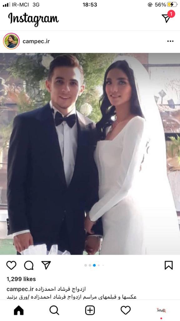 فرشاد+ احمدزاده