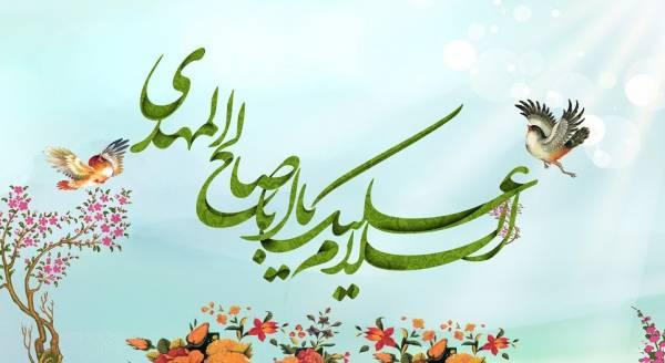 bahareh-afshari-sardar-azmoon-funigma-com-2
