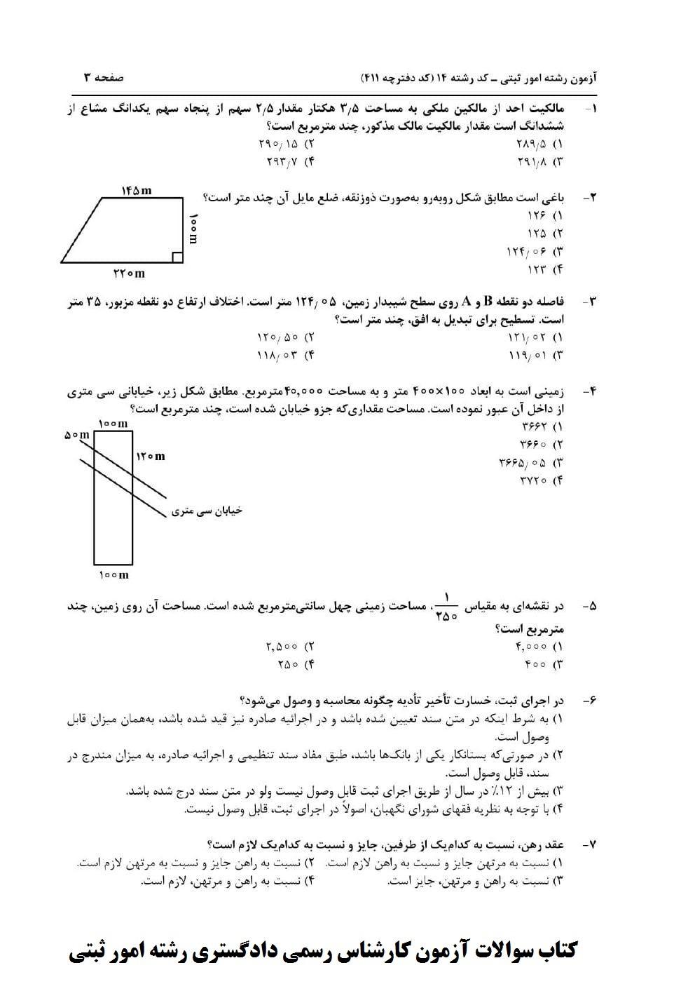 5l2a5817-copy-f172e1d484