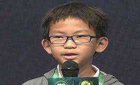 هکر 13 ساله چینی