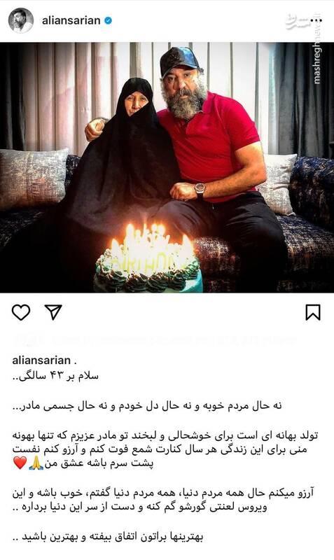 علی+انصاریان+
