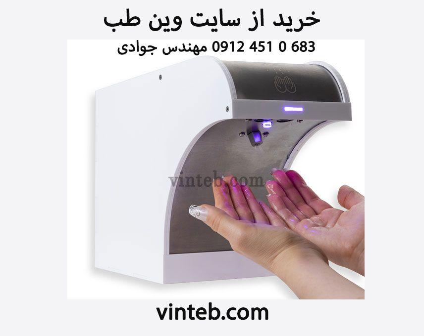 image_63ef24b3410ebc47a44e4c3975c408ee40f6be97