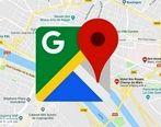 گوگل مپ به کمک افراد کم بینا میآید