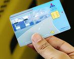توضیحاتی درباره وضعیت صدور کارت سوخت