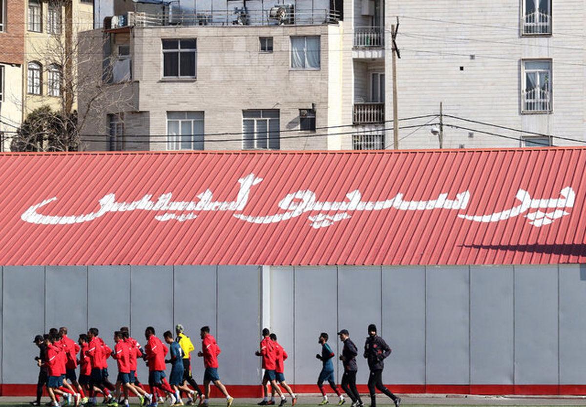 اطلاعیه باشگاه پرسپولیس درباره مطالبات طلبکارانش + جزئیات