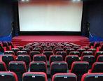جزئیات بازگشایی سینماها در روز عید فطر