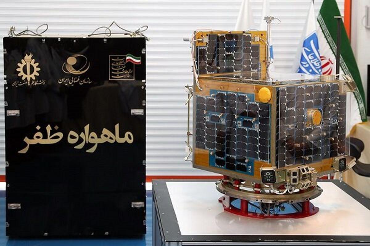 پرتاب ماهواره ظفر به تعویق افتاد