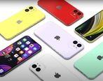 تاریخ عرضه اپل آیفون 12 فاش شد