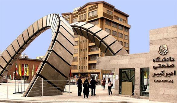 تجمع در درب شرقی دانشگاه امیر کبیر ۲۱ دی ۹۸ + فیلم