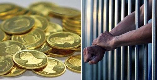 زندان رفتن بابت مهریه حذف می شود ؟