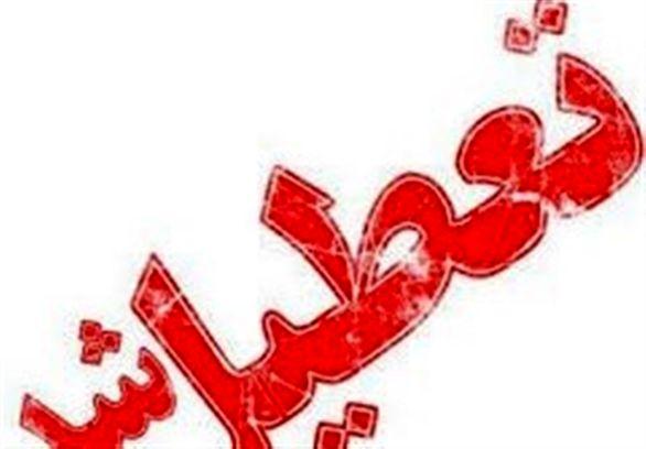 ادارات شهرستان اهواز تعطیل شد