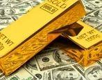 قیمت طلا، قیمت سکه، قیمت دلار، امروز جمعه 98/4/21 + تغییرات