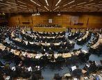ادعای آژانس بینالمللی انرژی اتمی علیه ایران
