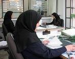 بیمه شدگان در مراجعه به شعب تامین اجتماعی کارت ملی خود را به همراه داشته باشند