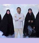 مردی با چهار همسر در یک خانه + فیلم