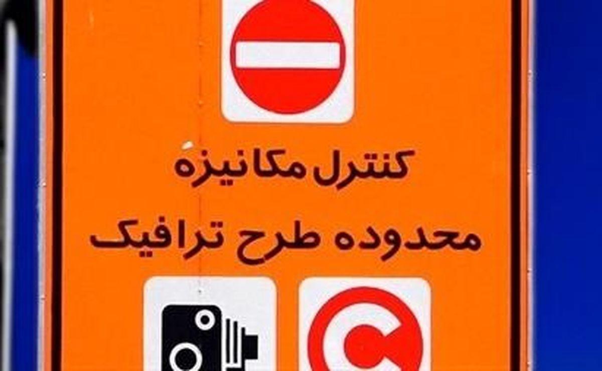 درخواست لغو طرح ترافیک تا پایان کرونا
