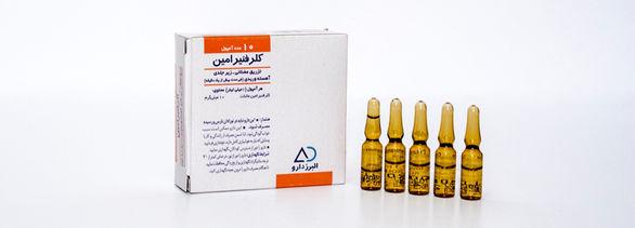 کلرفنیرامین چه کاربردی دارد؟ + موارد مصرف و عوارض جانبی