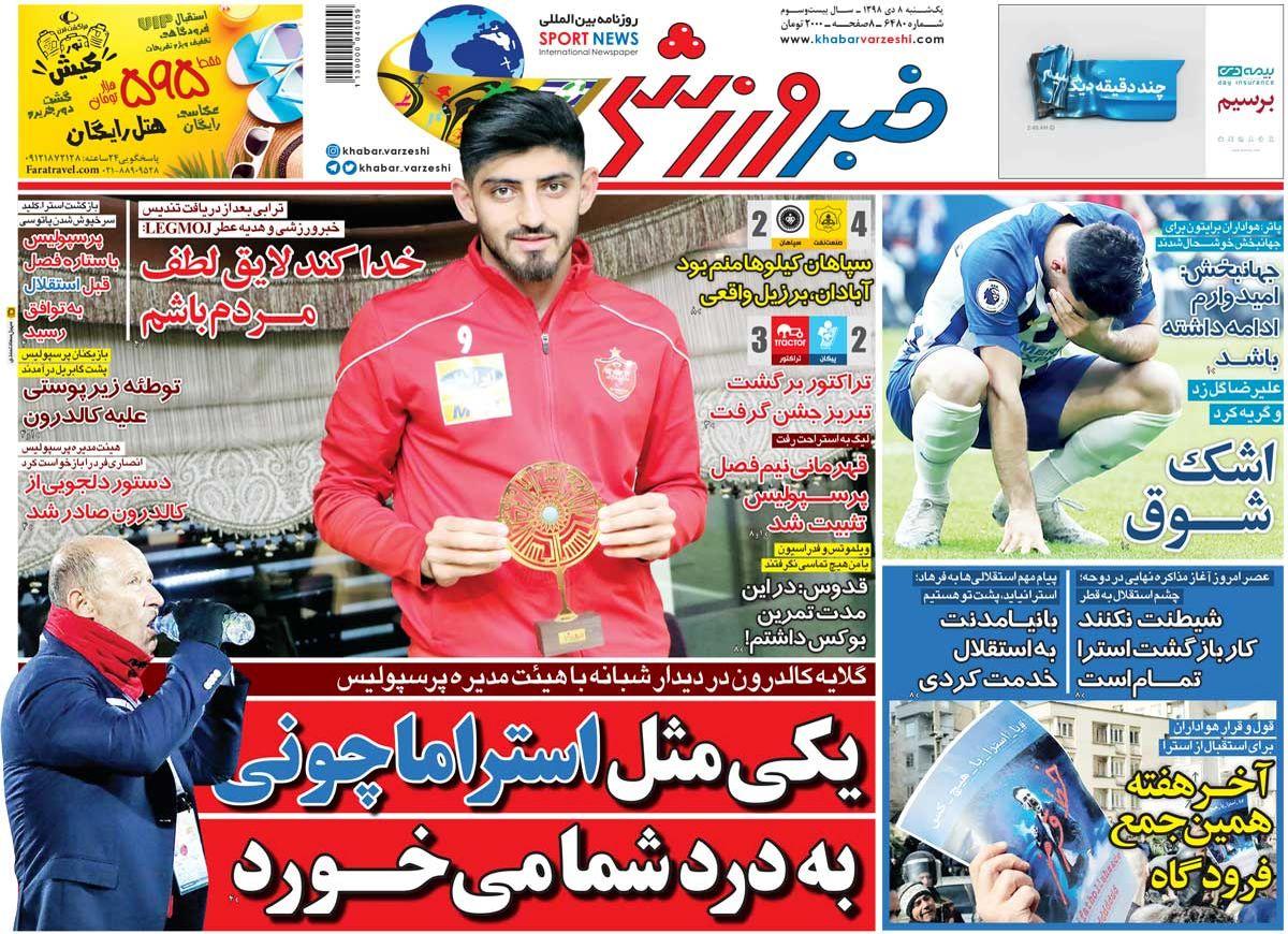 روزنامه های ورزشی | یکشنبه 8 دی