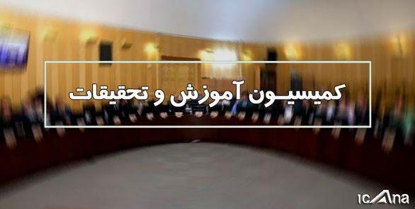 مطالبات فرهنگیان با قید فوربت باید پرداخت شود