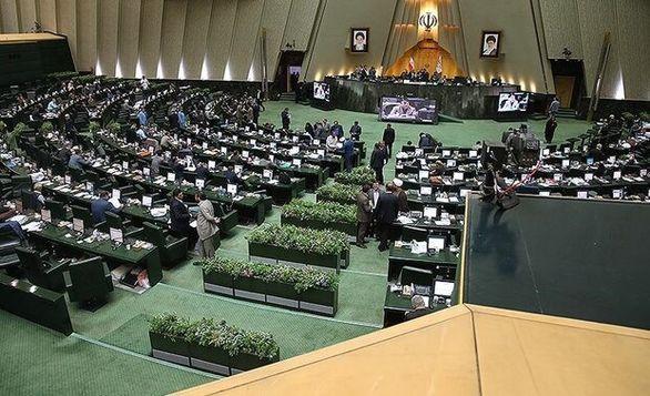 آغاز جلسه غیرعلنی مجلس با حضور فرمانده کل سپاه