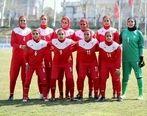 اعتراض زنان فوتبال ایران به فیفا
