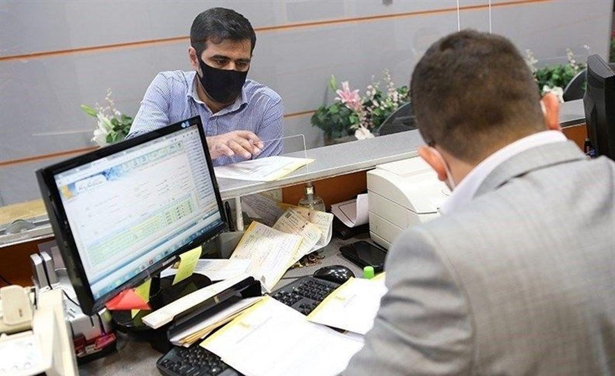 فوری/ نحوه خدمات بانک های در روزهای تعطیل