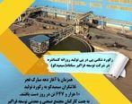 رکورد شکنی ادامه دارِ تولید روزانه کنسانتره در شرکت صنعتی و معدنی توسعه فراگیر سناباد(سیمیدکو)