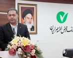 ساخت ۸۰۰۰ خانه روستایی با حمایت بانک قرض الحسنه مهر ایران در سال ۹۷