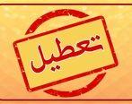 تصمیمگیری در خصوص تعطیلی مدارس اردبیل
