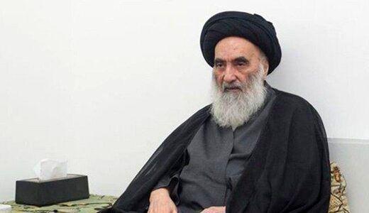 واکنش آیتالله سیستانی به تحولات اخیر عراق