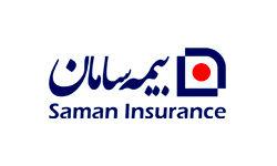 تمهیدات ویژه این روزهای بیمه سامان برای مشتریان