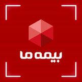 پیاده سازی استاندارد 34000 منابع انسانی با همکاری دانشگاه تهران