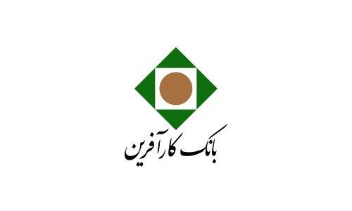 اعلام اسامی شعب کشیک بانک کارآفرین در شهر تهران در روز دوشنبه 16 دی ماه