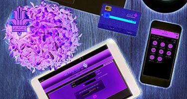 ایجاد خدمات کارتی جدید در بانک کشاورزی