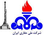 شرکت ملی حفاری ایران در ردیف برترین های دستگاه های اجرایی استان قرار گرفت