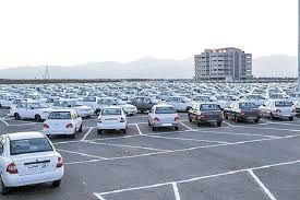 اخرین پیش بینی قیمت خودرو در بازار پنجشنبه 2 خرداد + جزئیات