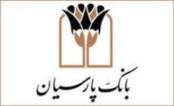 بازدید مدیرکل فرهنگ و ارشاد استان تهران از روابط عمومی بانک پارسیان