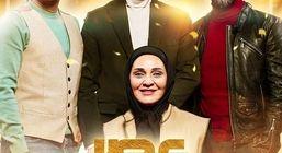 بی ادبی یکی از شرکت کنندگان عصر جدید به امین حیایی حاشیه ساز شد + فیلم