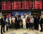 بازدید شرکت کنندگان بین المللی لیگ ستارگان بورس از تالار بورس تهران