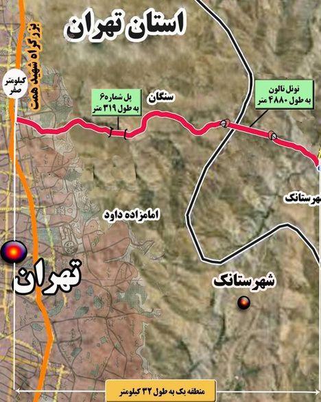 تهران-شمال در ۲.۵ ساعت!