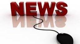 اخبار پربازدید امروزپنجشنبه 23 آبان | 98/08/23