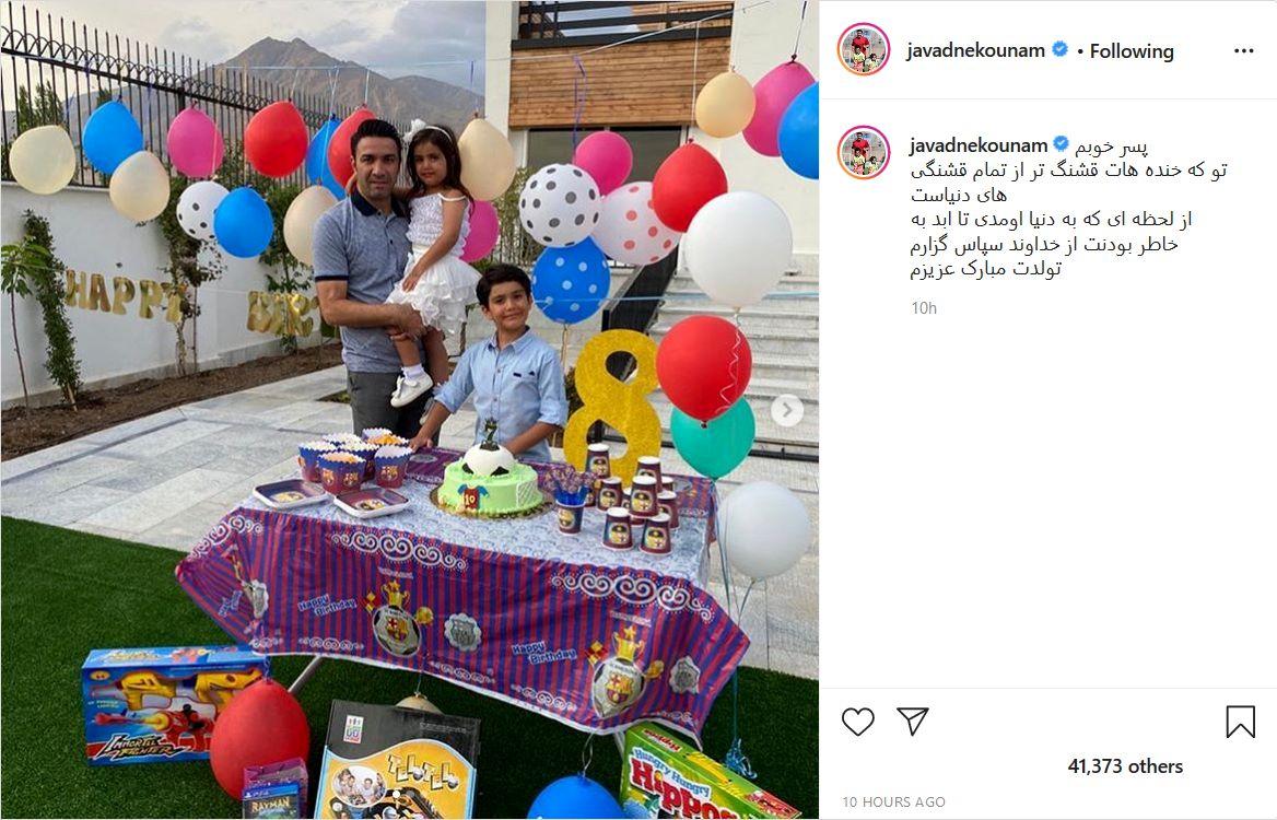 تبریک تولد فوتبالیست قدیمی به پسر کوچکش