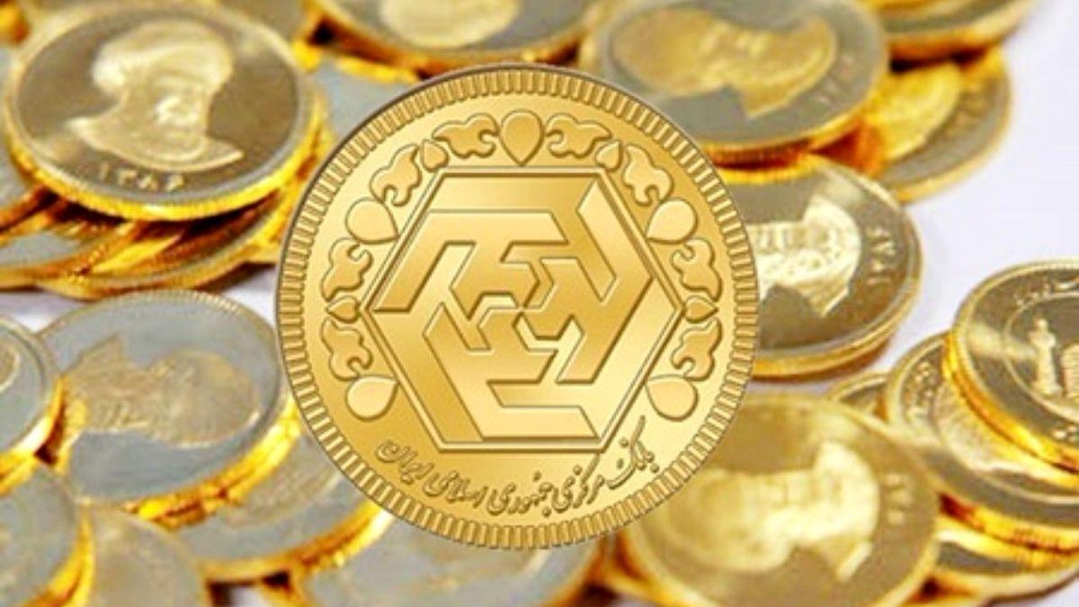 قیمت سکه امروز 30 شهریورماه | قیمت سکه افزایش یافت