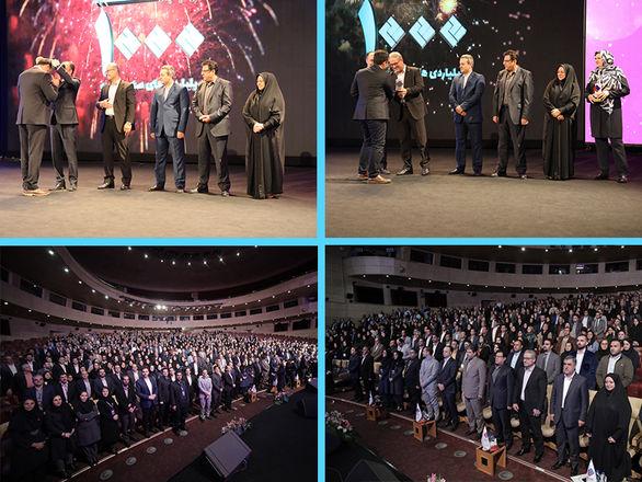 برگزاری شانزدهمین سالروز تاسیس بیمه ملت در برج میلاد تهران