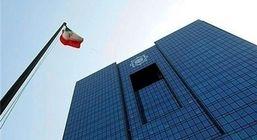 شیوه نامه اعطای مجوز اقامت پنج ساله به سپردهگذاران و سرمایهگذاران خارجی به بانک ملی ابلاغ شد