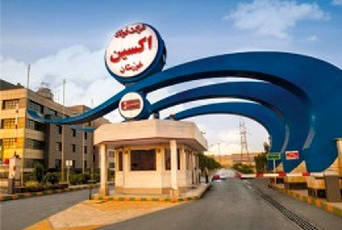 فولاد اکسین خوزستان به بورس میرود