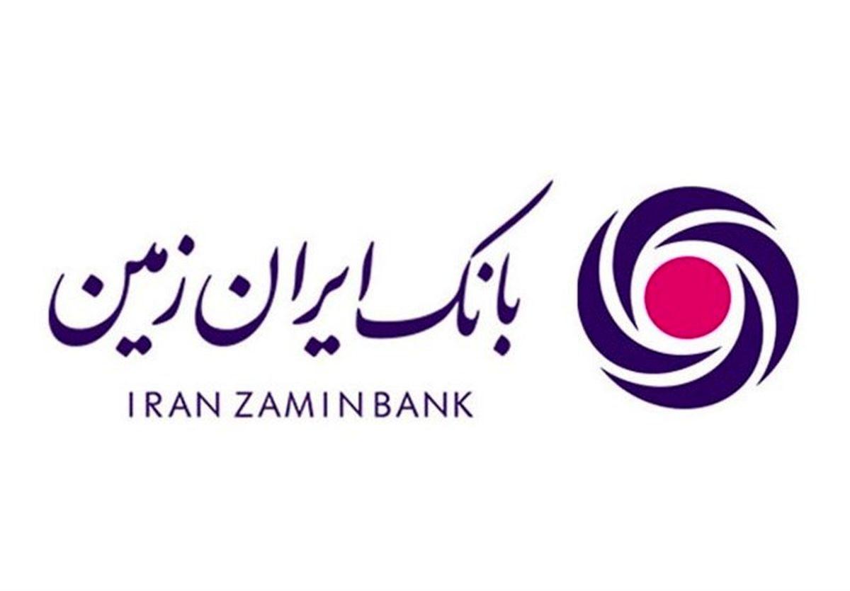 توجه به نیروهای جوان و متخصص، اولویت اول بانک ایران زمین است